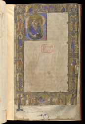 Beatus Page With Jesse Tree And David Harping, In A Fragmentary Psalter